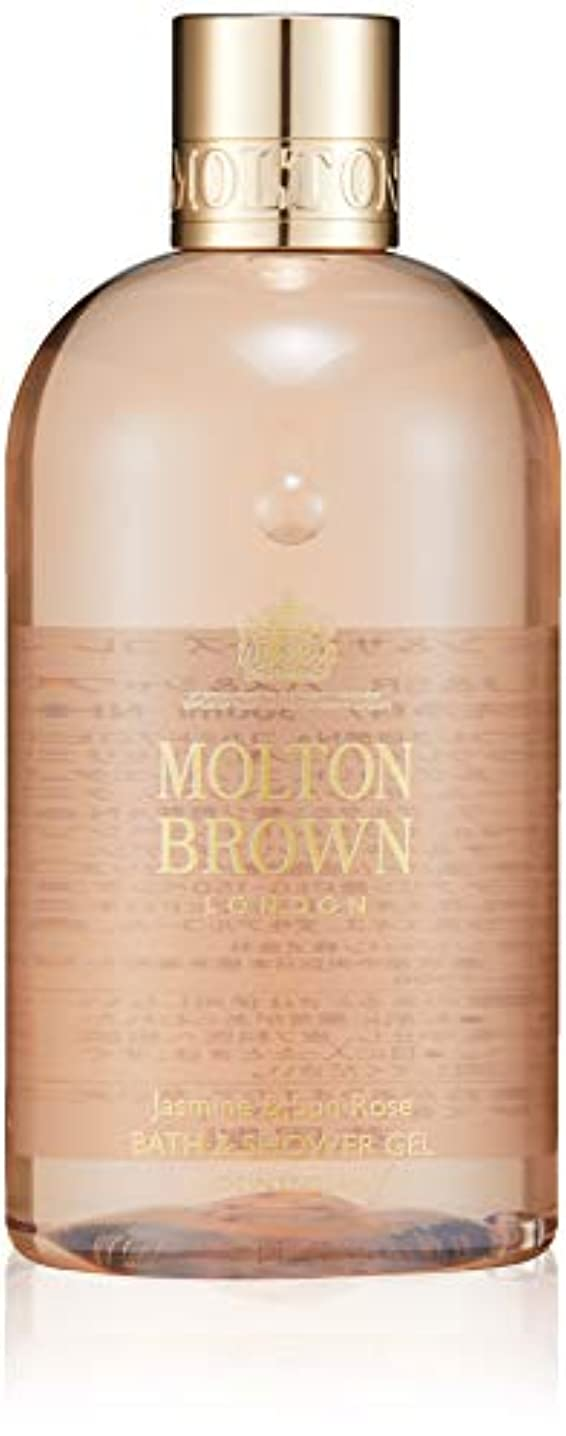 ばかげたたとえ天のMOLTON BROWN(モルトンブラウン) ジャスミン&サンローズ コレクション J&SR バス&シャワージェル