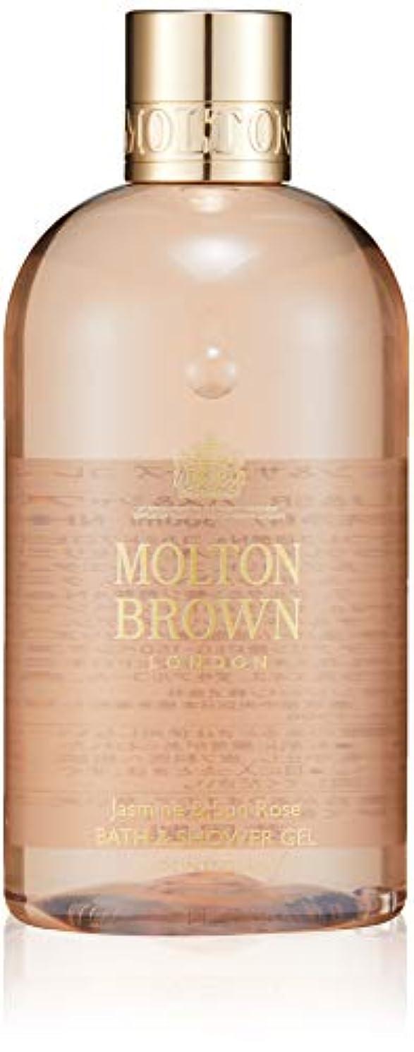 郡動員する前進MOLTON BROWN(モルトンブラウン) ジャスミン&サンローズ コレクション J&SR バス&シャワージェル