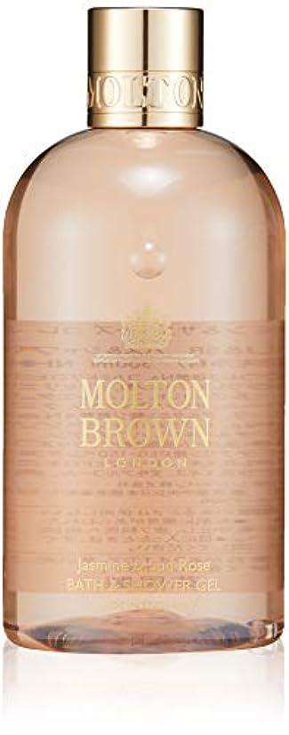 のど整然とした新年MOLTON BROWN(モルトンブラウン) ジャスミン&サンローズ コレクション J&SR バス&シャワージェル