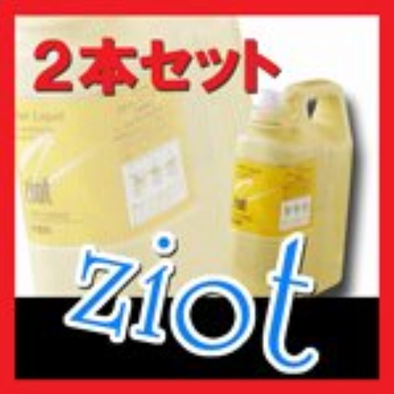 パンダ含めるペーストクラシエ ZIOT ジオット ヘアー リクイド 2000ml ×2本 お徳用サイズ
