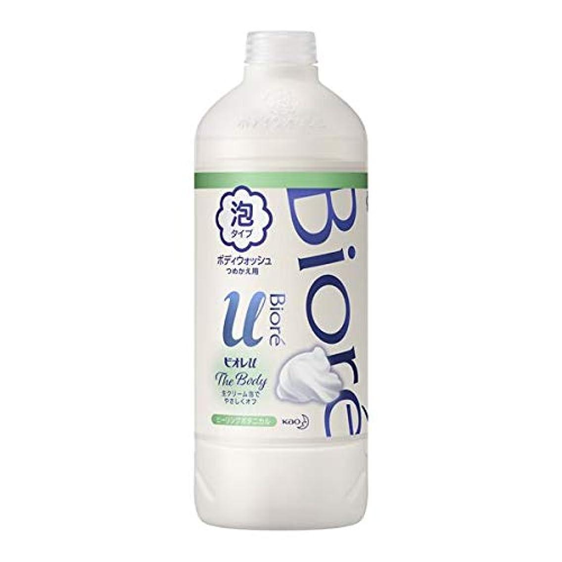 予言するファイバに対処する花王 ビオレu ザ ボディ泡ヒーリングボタニカルの香り 詰替え用 450ml