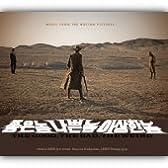 グッド・バッド・ウィアード (良い奴、悪い奴、変な奴) 韓国映画OST(韓国盤)