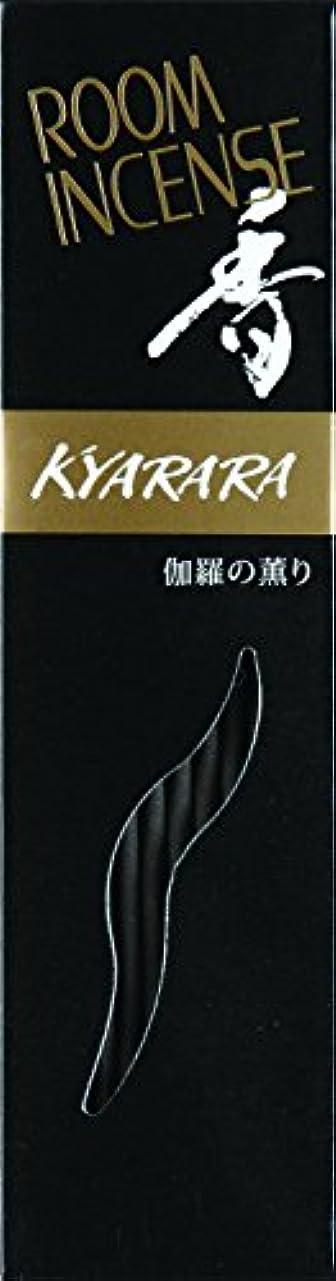 繊維視聴者まつげ玉初堂のお香 ルームインセンス 香 キャララ スティック型 #5551