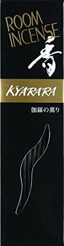 内陸強打月曜玉初堂のお香 ルームインセンス 香 キャララ スティック型 #5551