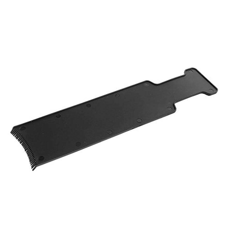 サービス傑出したアラームPerfeclan ヘアカラーボード サロン ヘアカラー 美容 ヘア ツール 髪 保護 ブラック 全4サイズ - L