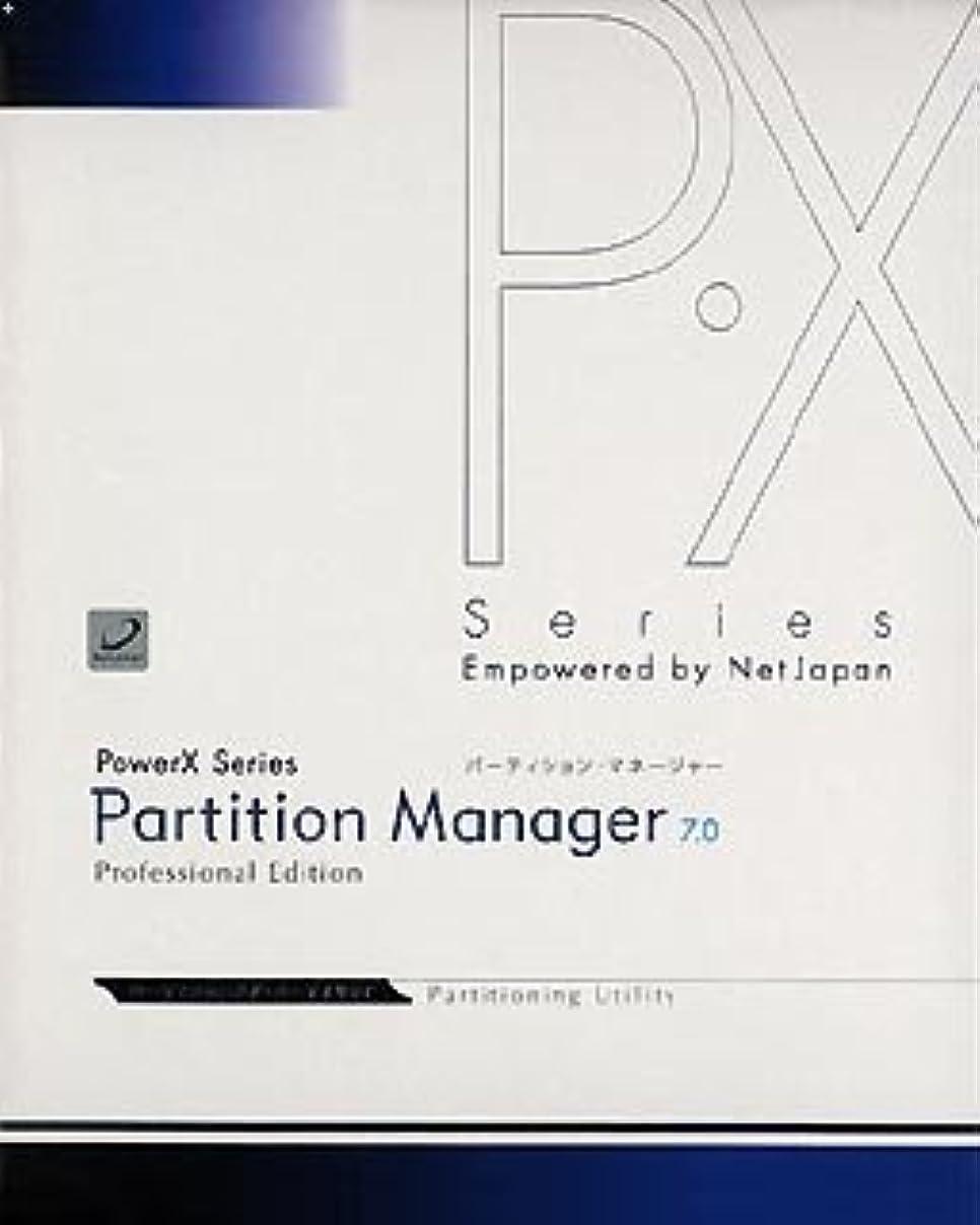 モデレータ翻訳者手当Partition Manager 7.0 Professional Edition