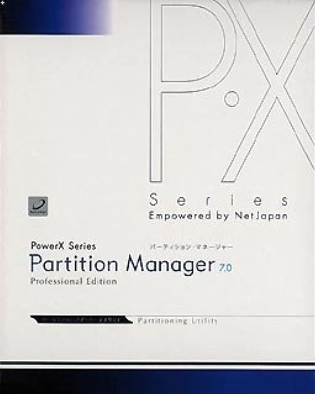 Partition Manager 7.0 Professional Edition