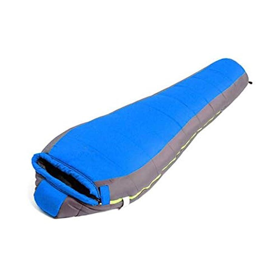 トン誰が正直冬の大人の綿の寝袋のミイラのタイプ熱3つの季節の屋外のキャンプの冒険の家族の家の睡眠袋