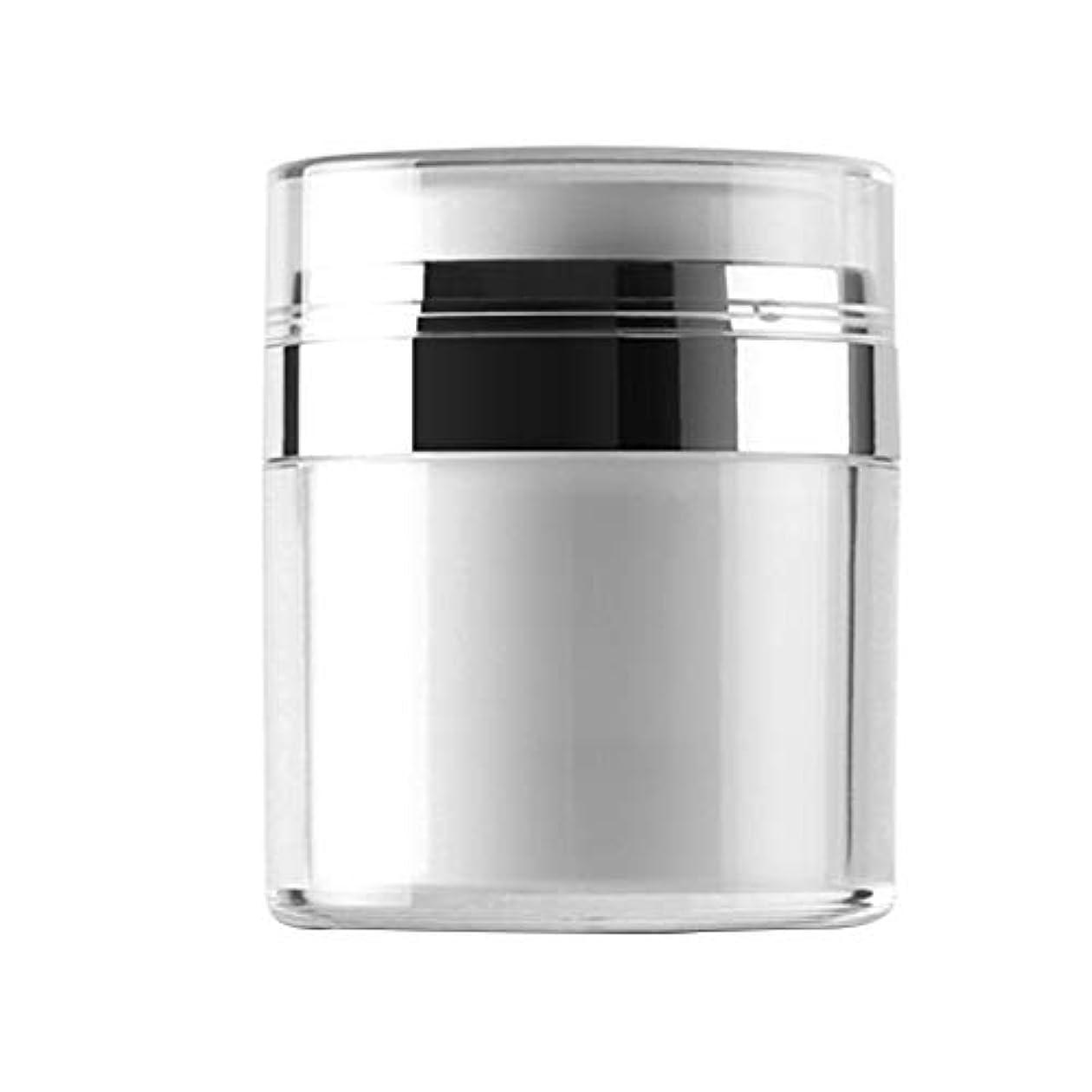 位置するカップル派生するVi.yo 小分け容器 トラベルボトル 真空押し式詰替用ボトル 携帯用 旅行 出張用 クリーム 軟膏 乳液など入り 50g