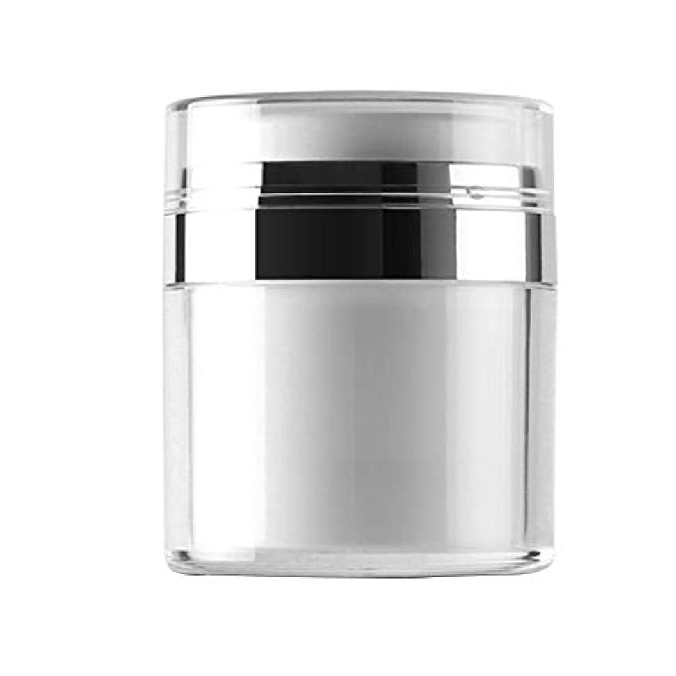 クリック引数寛大さVi.yo 小分け容器 トラベルボトル 真空押し式詰替用ボトル 携帯用 旅行 出張用 クリーム 軟膏 乳液など入り 50g