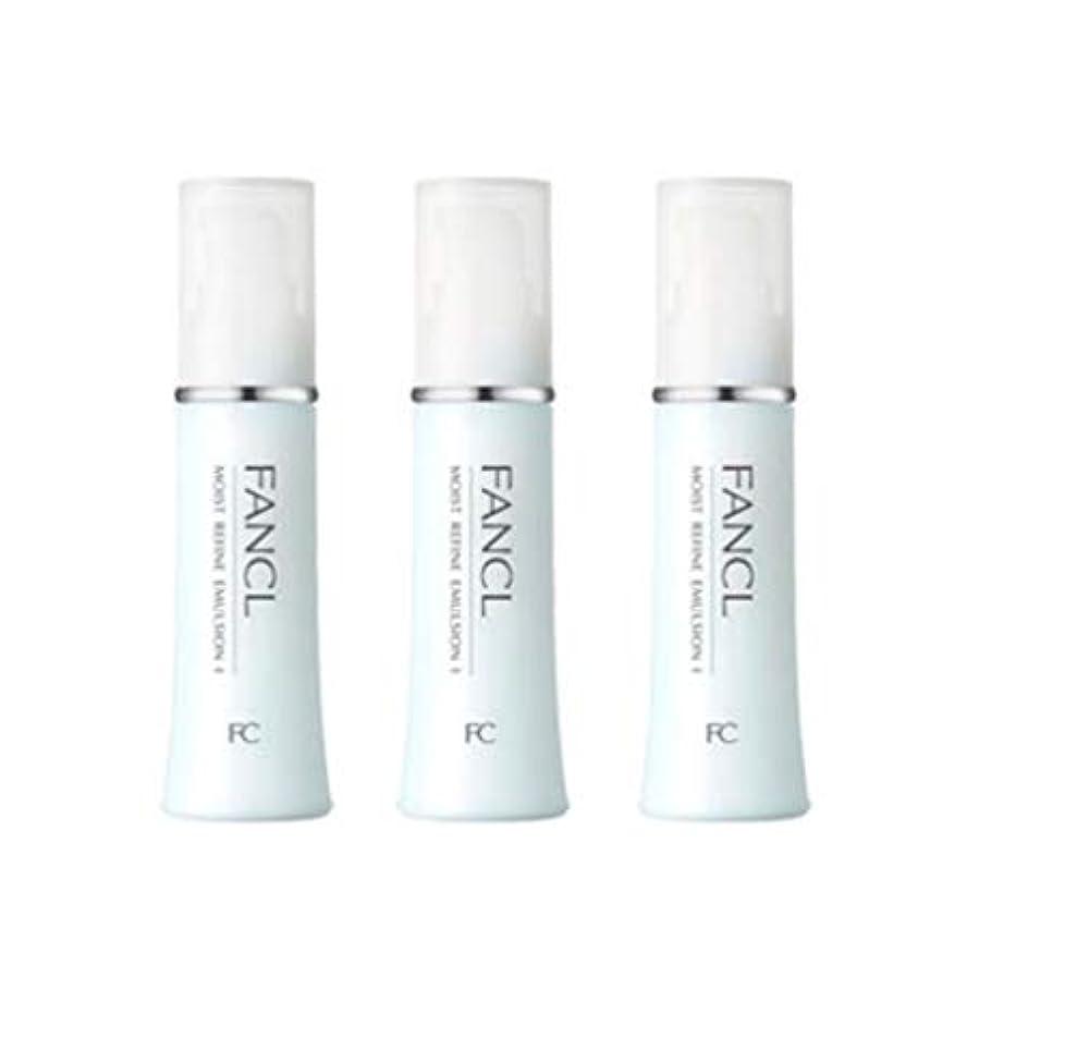 応用普遍的なさわやかファンケル(FANCL)モイストリファイン 乳液I さっぱり 3本セット(30mL×3)