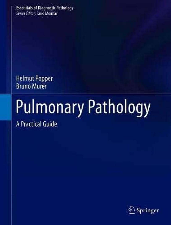 引っ張るエンドテーブル予報Pulmonary Pathology: A Practical Guide (Essentials of Diagnostic Pathology)