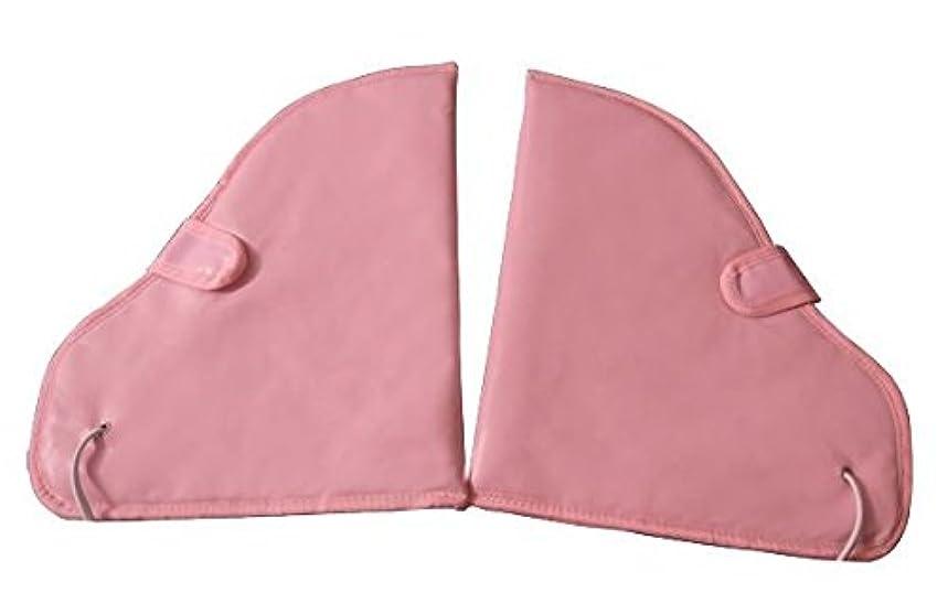 休憩怖がって死ぬ乞食ウォーミング ブーツ ★選べる3色【新色入荷】 (ピンク)