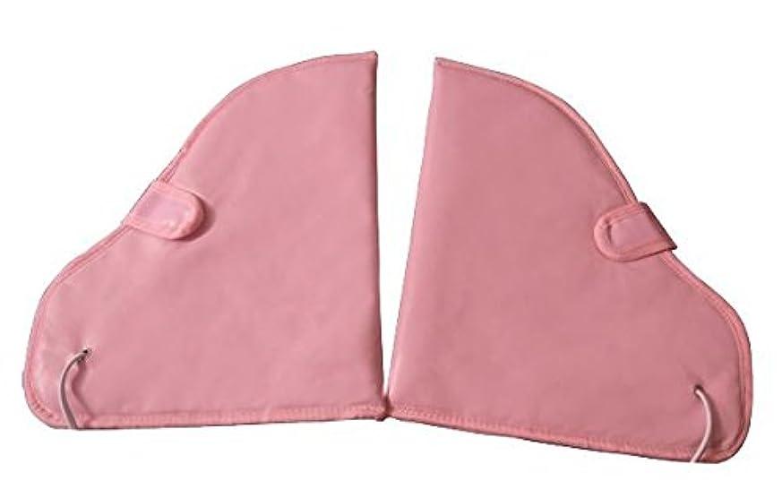 成長する削る優雅なウォーミング ブーツ ★選べる3色【新色入荷】 (ピンク)