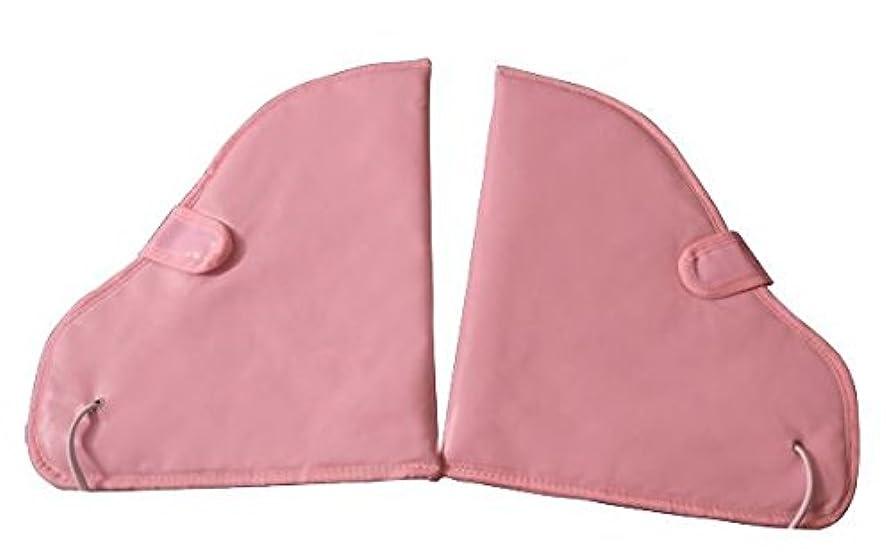 許される仕えるスラダムウォーミング ブーツ ★選べる3色【新色入荷】 (ピンク)
