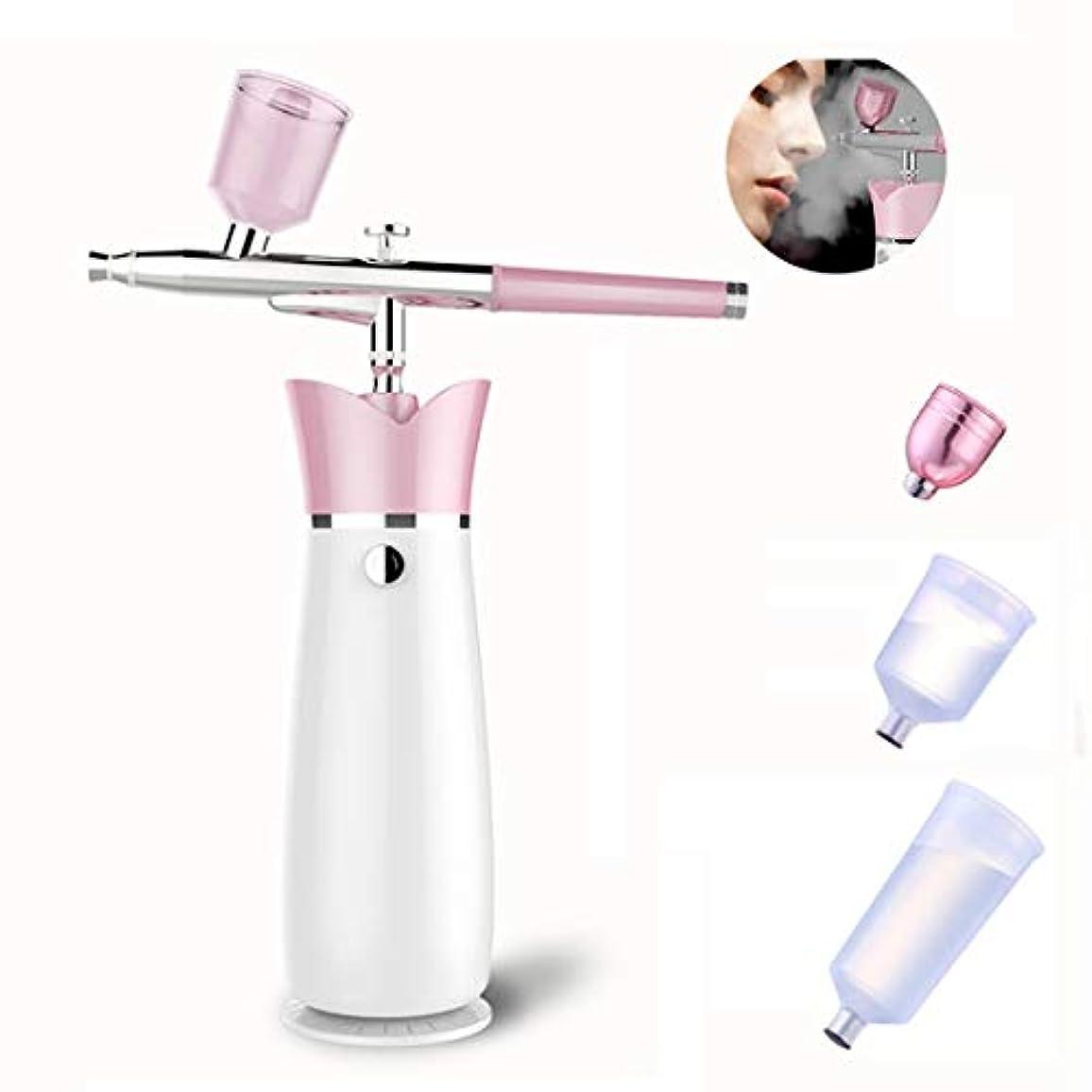 勝つから落ち着かないHandheld Oxygen Sprayer Micro Nano Face Moisturizing Nano Water Spray Machine Skin Rejuvenation Anti Aging Cold...