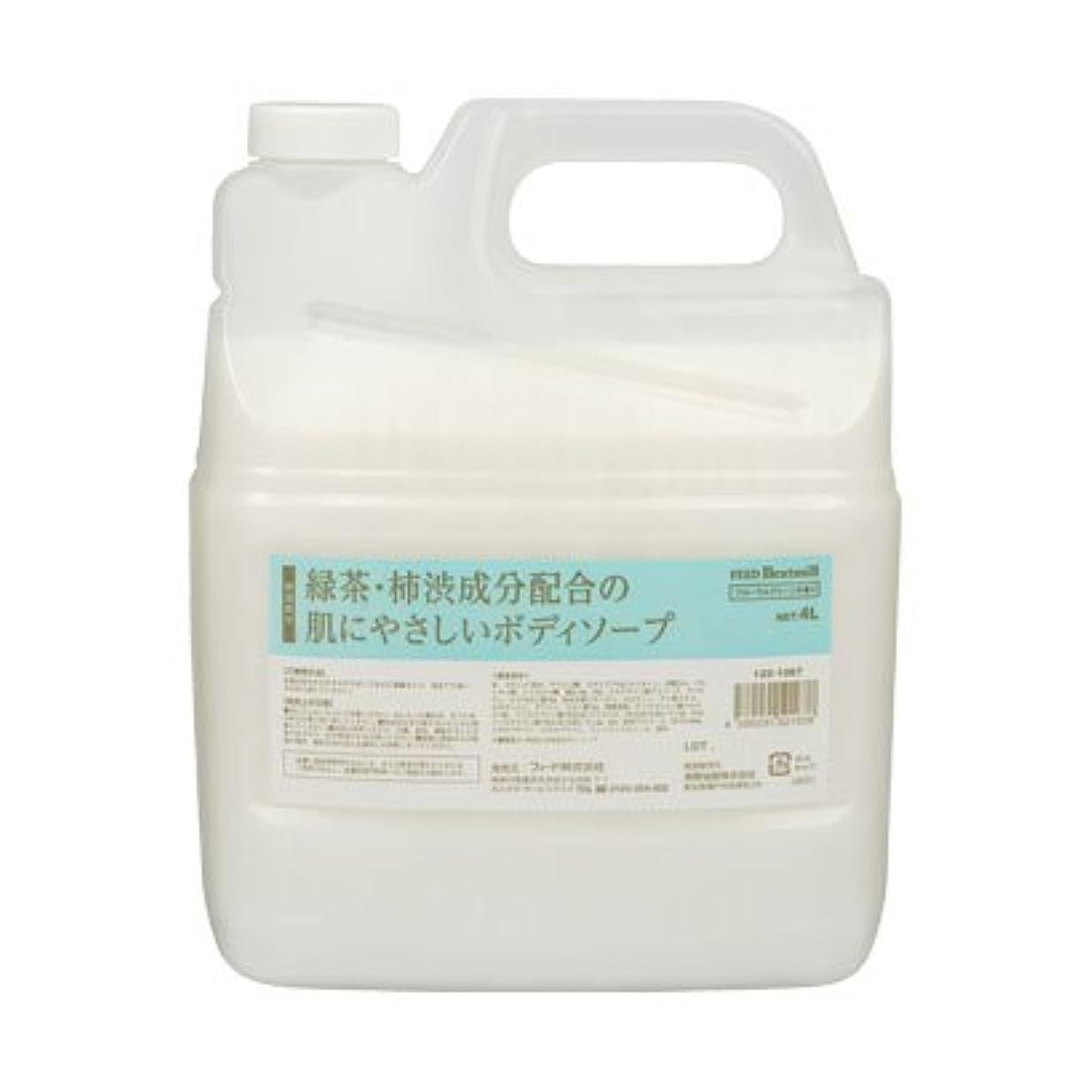 昨日石灰岩ジョグ【業務用】 FEED(フィード) 緑茶?柿渋成分配合の肌にやさしいボディソープ/4L 石けん 入数 1本