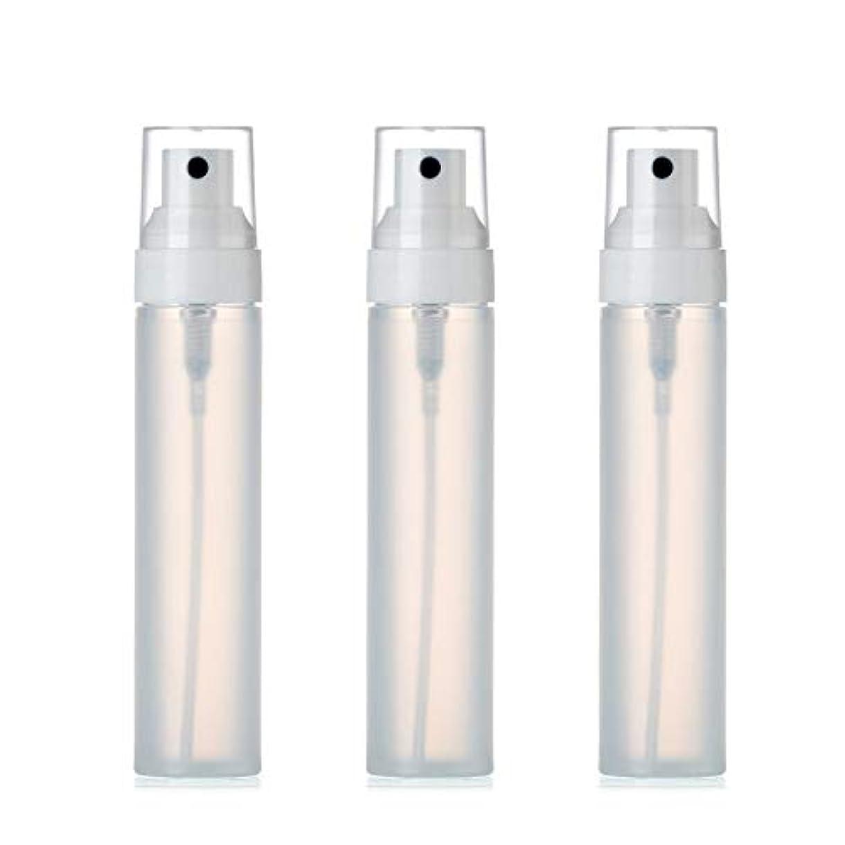 ダメージ比較的近傍極細のミスト 小分けボトル 3本セット 半透明 トラベルボトル PP 磨砂 スプレーボトル 化粧水 詰替用ボトル 霧吹き 環境保護 詰め替え容器 旅行用品 (50ml)