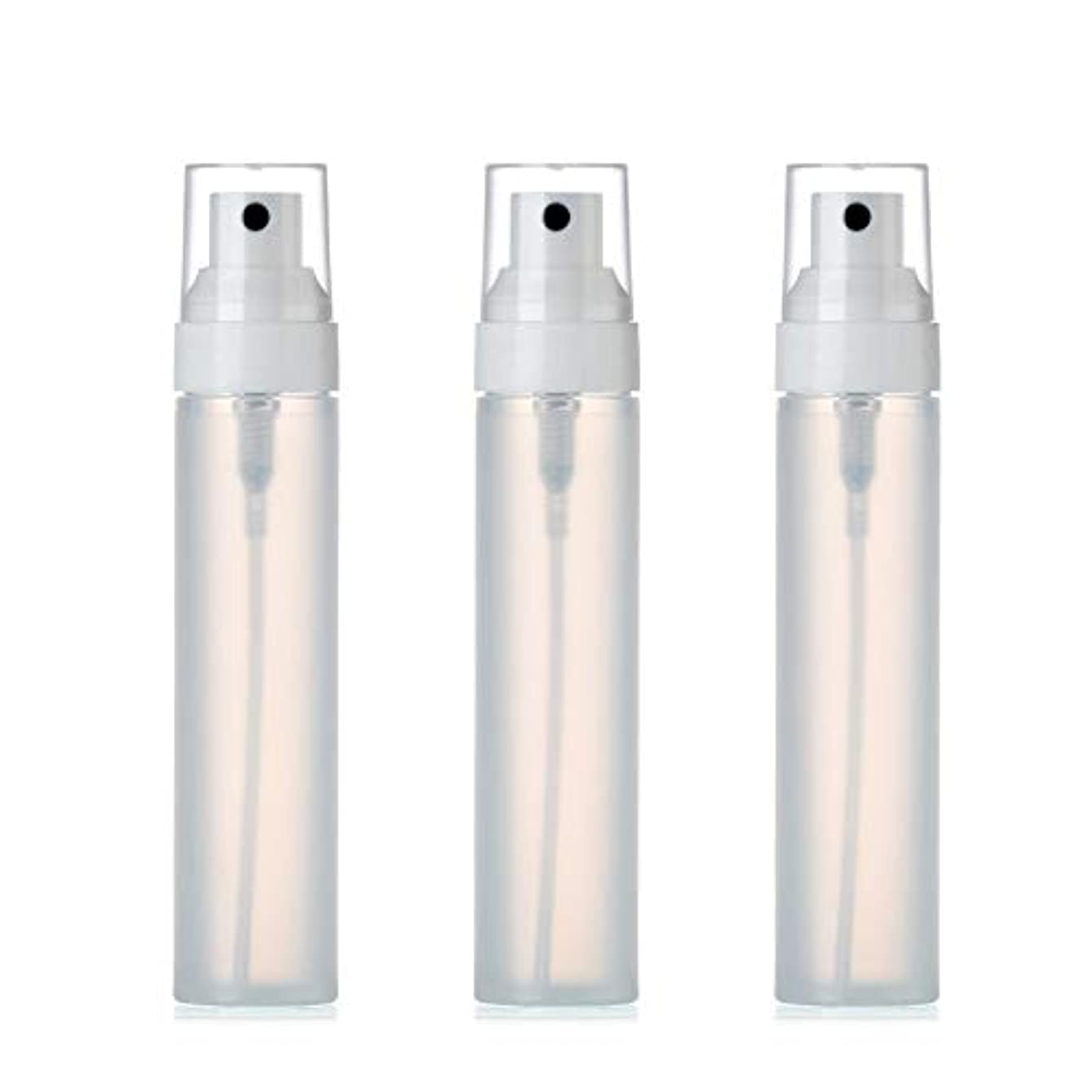 お客様リビジョン意志極細のミスト 小分けボトル 3本セット 半透明 トラベルボトル PP 磨砂 スプレーボトル 化粧水 詰替用ボトル 霧吹き 環境保護 詰め替え容器 旅行用品 (50ml)