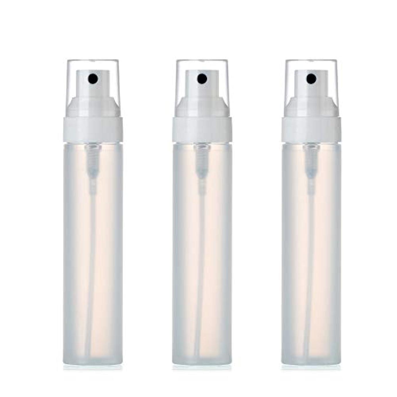 溝お肉上向き極細のミスト 小分けボトル 3本セット 半透明 トラベルボトル PP 磨砂 スプレーボトル 化粧水 詰替用ボトル 霧吹き 環境保護 詰め替え容器 旅行用品 (50ml)