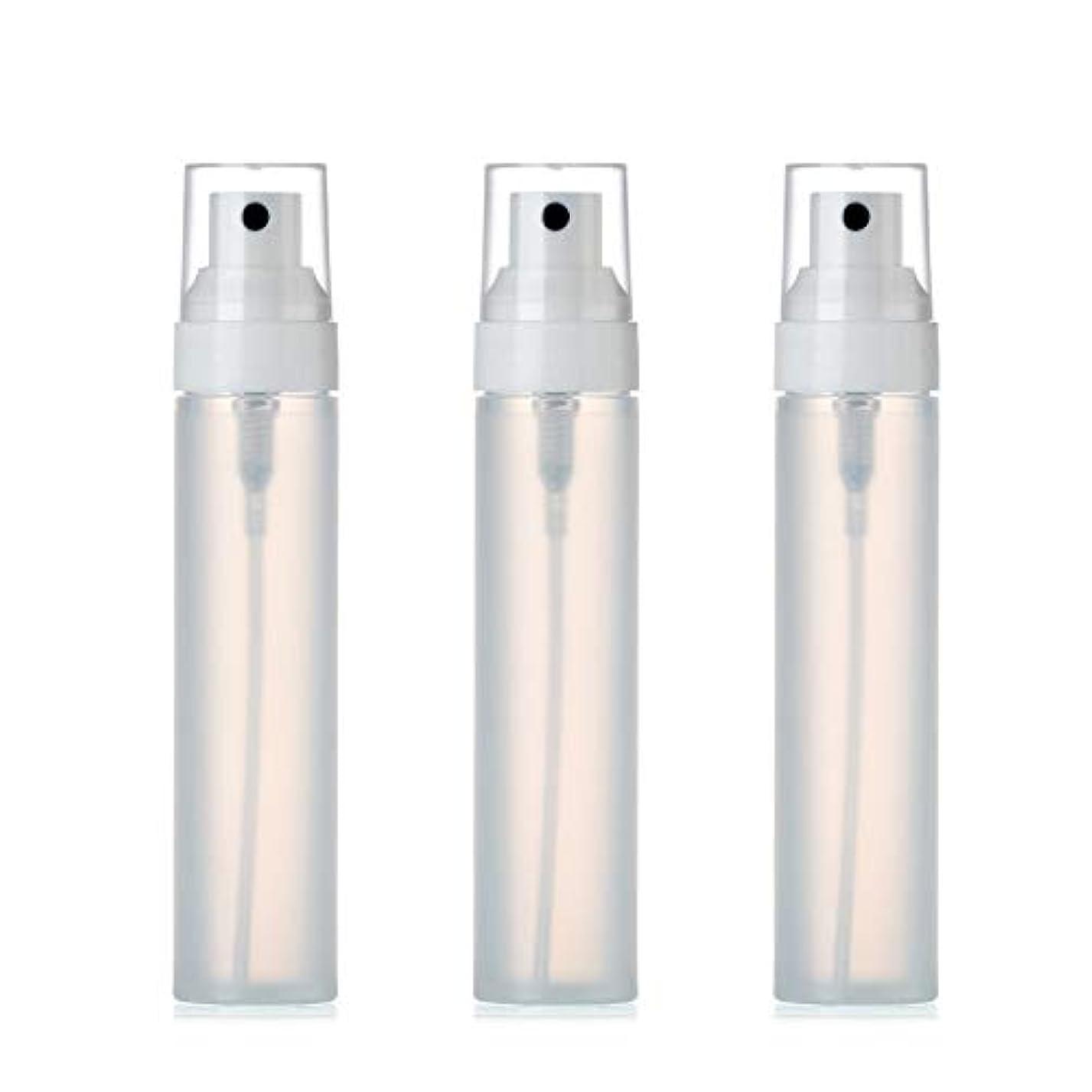 いつ震え議会極細のミスト 小分けボトル 3本セット 半透明 トラベルボトル PP 磨砂 スプレーボトル 化粧水 詰替用ボトル 霧吹き 環境保護 詰め替え容器 旅行用品 (50ml)