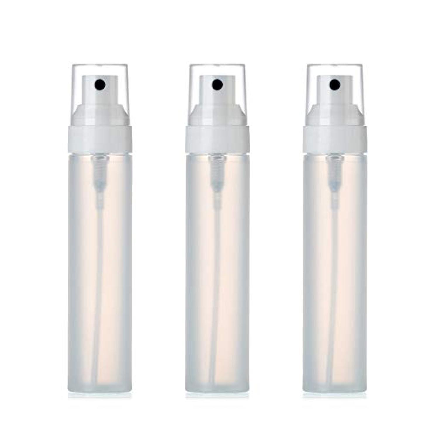 視線寄付避難極細のミスト 小分けボトル 3本セット 半透明 トラベルボトル PP 磨砂 スプレーボトル 化粧水 詰替用ボトル 霧吹き 環境保護 詰め替え容器 旅行用品 (50ml)