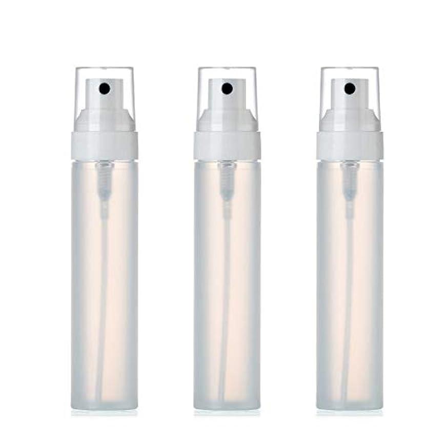 バウンス限りなく加入極細のミスト 小分けボトル 3本セット 半透明 トラベルボトル PP 磨砂 スプレーボトル 化粧水 詰替用ボトル 霧吹き 環境保護 詰め替え容器 旅行用品 (50ml)