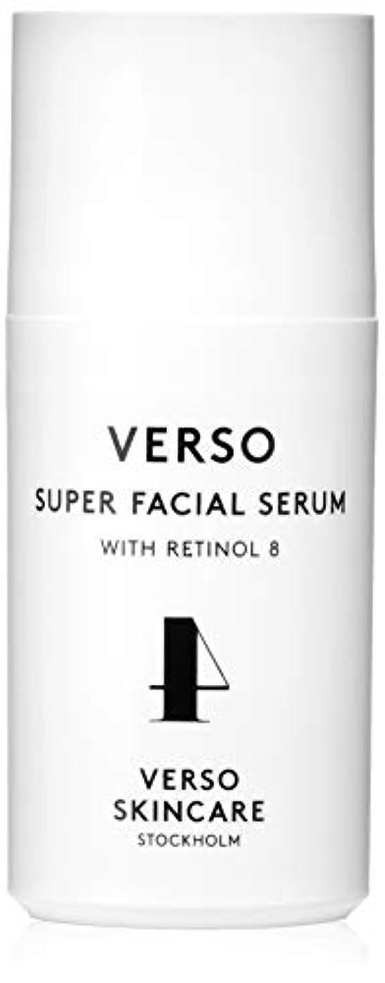 平手打ち項目こどもの日VERSO Super Facial Serum 30ml/1oz並行輸入品