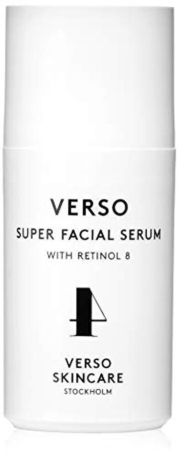 事信号マークされたVERSO Super Facial Serum 30ml/1oz並行輸入品