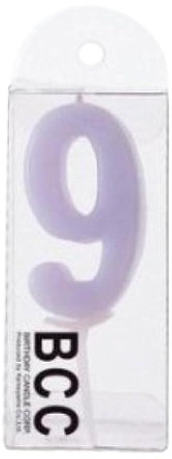 芝生プリーツ眠りナンバーキャンドルパステル9番 「 パープル 」 3個セット