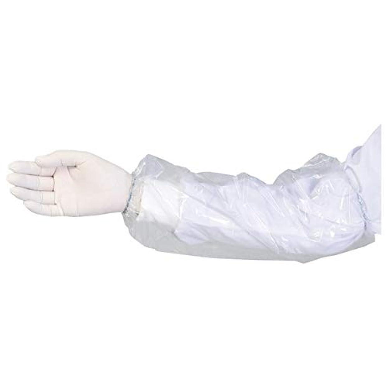 報酬暖かく表面ポリ腕カバー ナチュラル フリーサイズ 50枚