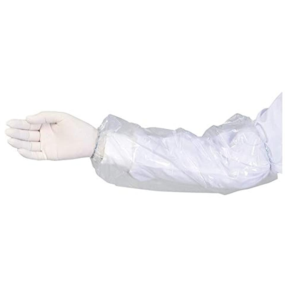 不完全靄名誉あるポリ腕カバー ナチュラル フリーサイズ 50枚