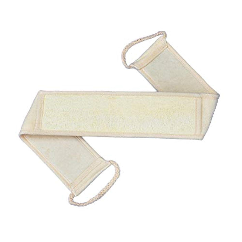 含む頑張る振り向くTOPBATHY 3本バックスクラバーマッサージャー剥離天然loofahワッシャーバックスポンジベルト(ベージュ)