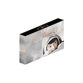 劇場版 ATARU THE FIRST LOVE & THE LAST KILL DVD プレミアム・エディション