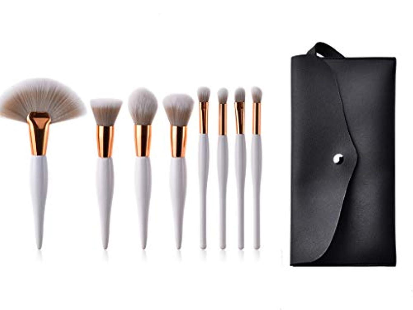 メイクブラシ 化粧ブラシセット 8本セット アイシャドウ アイライン ブラシ 高級柔らかい 人造繊維 化粧ポーチ付 白 優雅 曲線デザイン