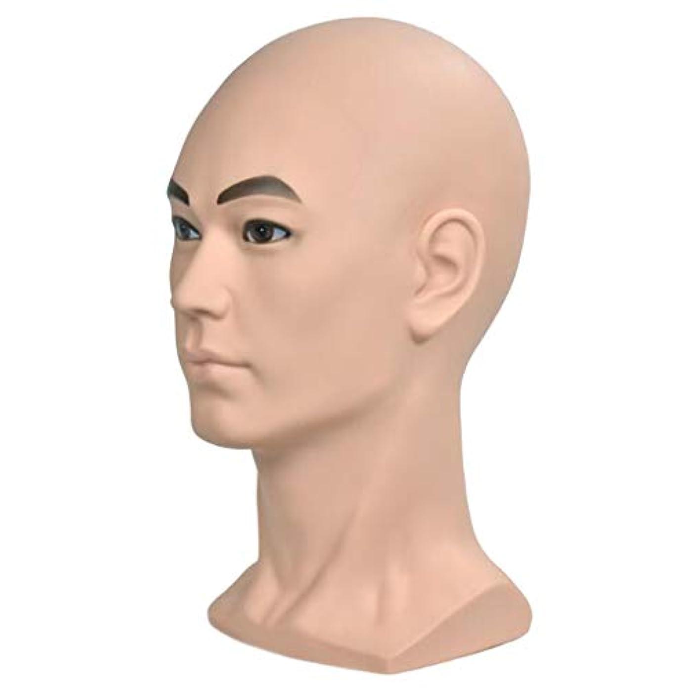 不愉快に怠フルーティーInjoyo マネキンヘッド 男性 ヘッドモデル メイク 化粧練習 ウィッグ かつら ディスプレイ ホルダー