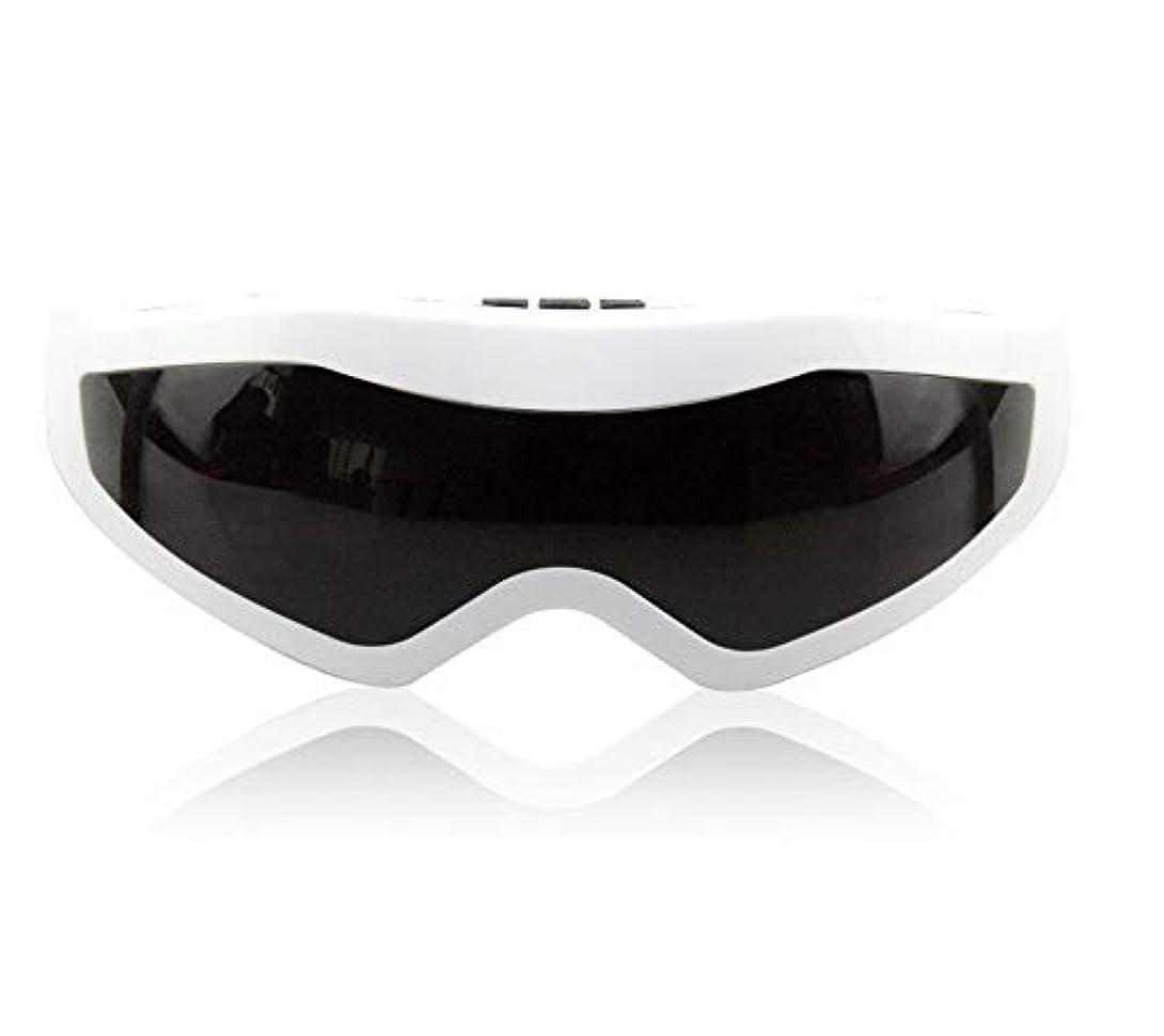 究極の業界一見目のマッサージャーの電気目のマッサージャーの磁石療法の振動目の保護の器械 (Color : Black)