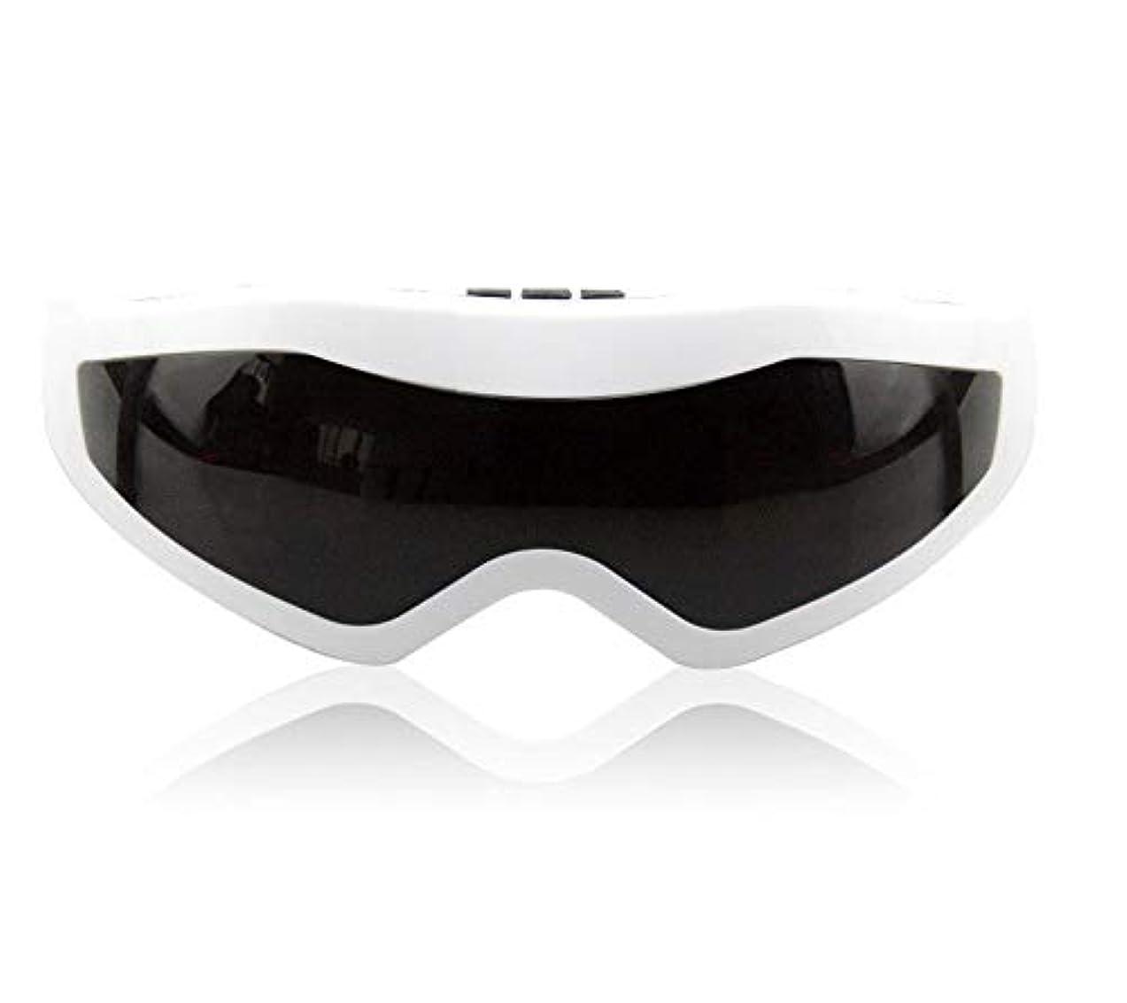 粒両方時々目のマッサージャーの電気目のマッサージャーの磁石療法の振動目の保護の器械 (Color : Black)