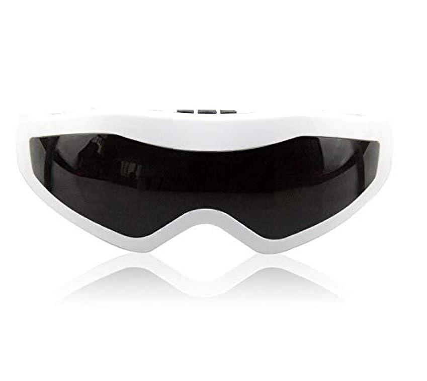 人気全員維持する目のマッサージャーの電気目のマッサージャーの磁石療法の振動目の保護の器械 (Color : Black)