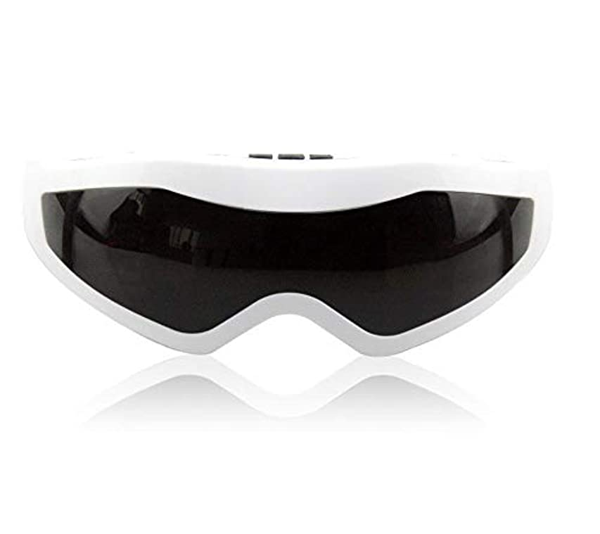 食べる決めます逮捕目のマッサージャーの電気目のマッサージャーの磁石療法の振動目の保護の器械 (Color : Black)