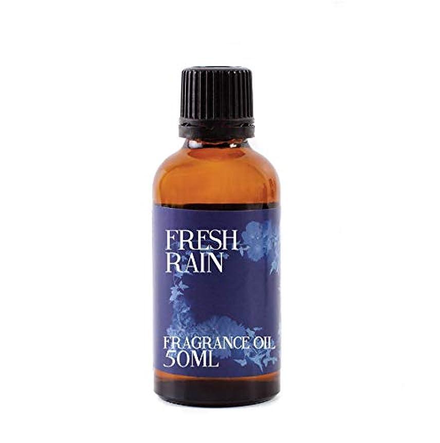 ご意見穿孔する地味なMystic Moments | Fresh Rain Fragrance Oil - 50ml