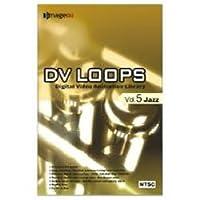 DV LOOPS Vol.5 ジャズ