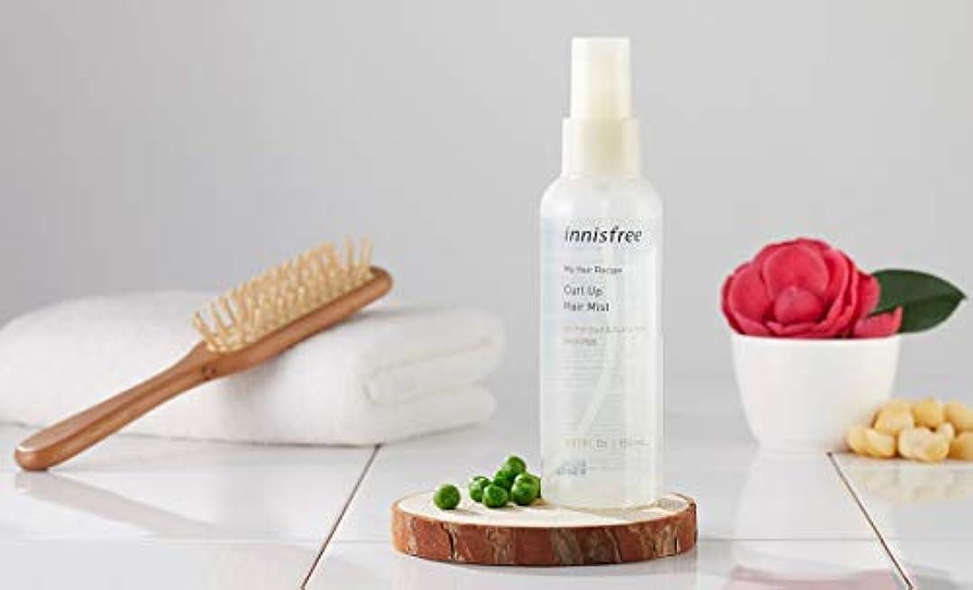 シンプトンイライラするおんどり[イニスフリー.innisfree]マイヘアレシピコルオプヘアミスト(ウェーブヘア)(150ML)My Hair Recipe Hair Mist for curl up
