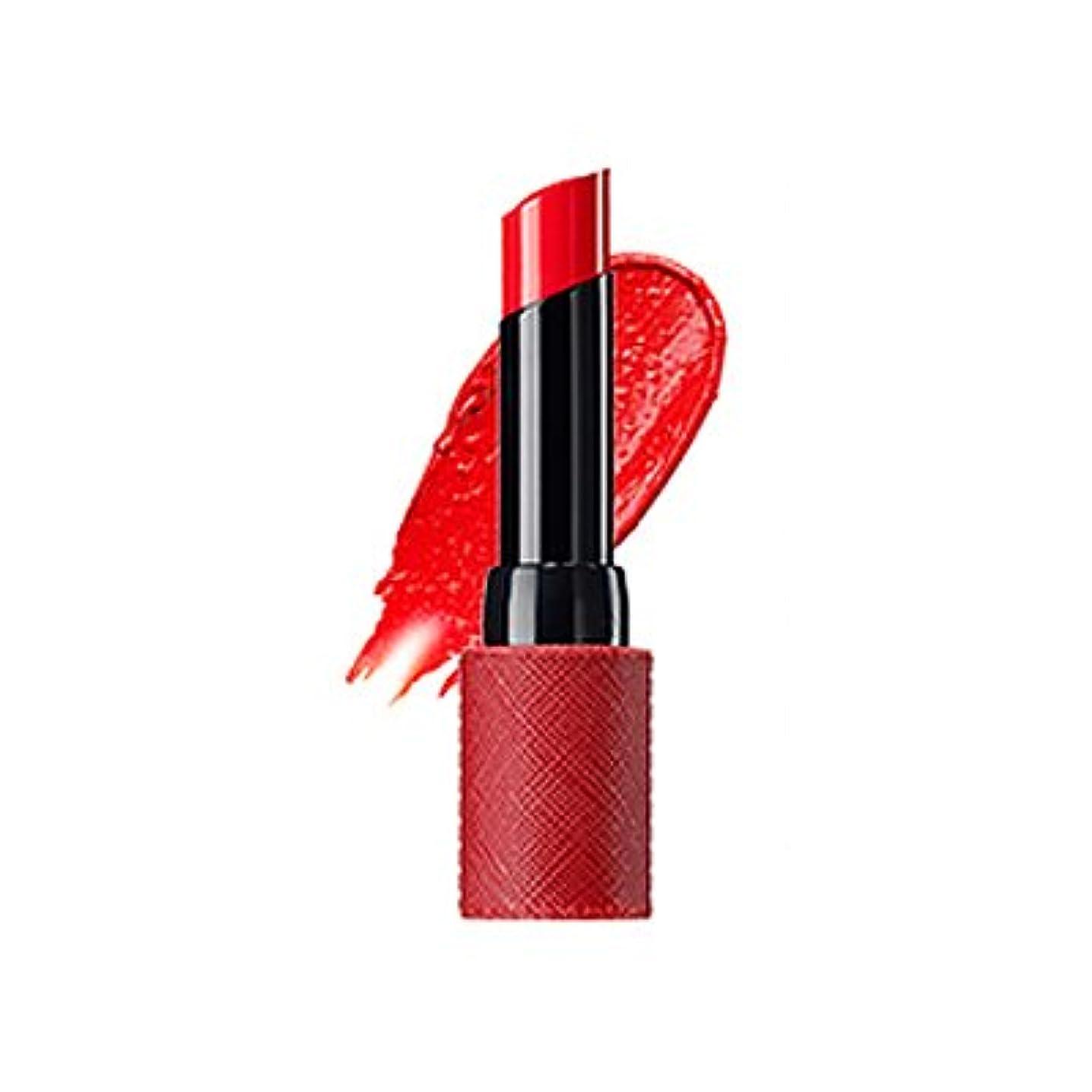 シャープシーズンあたたかいThe Saem Kissholic Lipstick S (OR 01 Dangerous) ザセムキスホリックリップスティック S [並行輸入品]