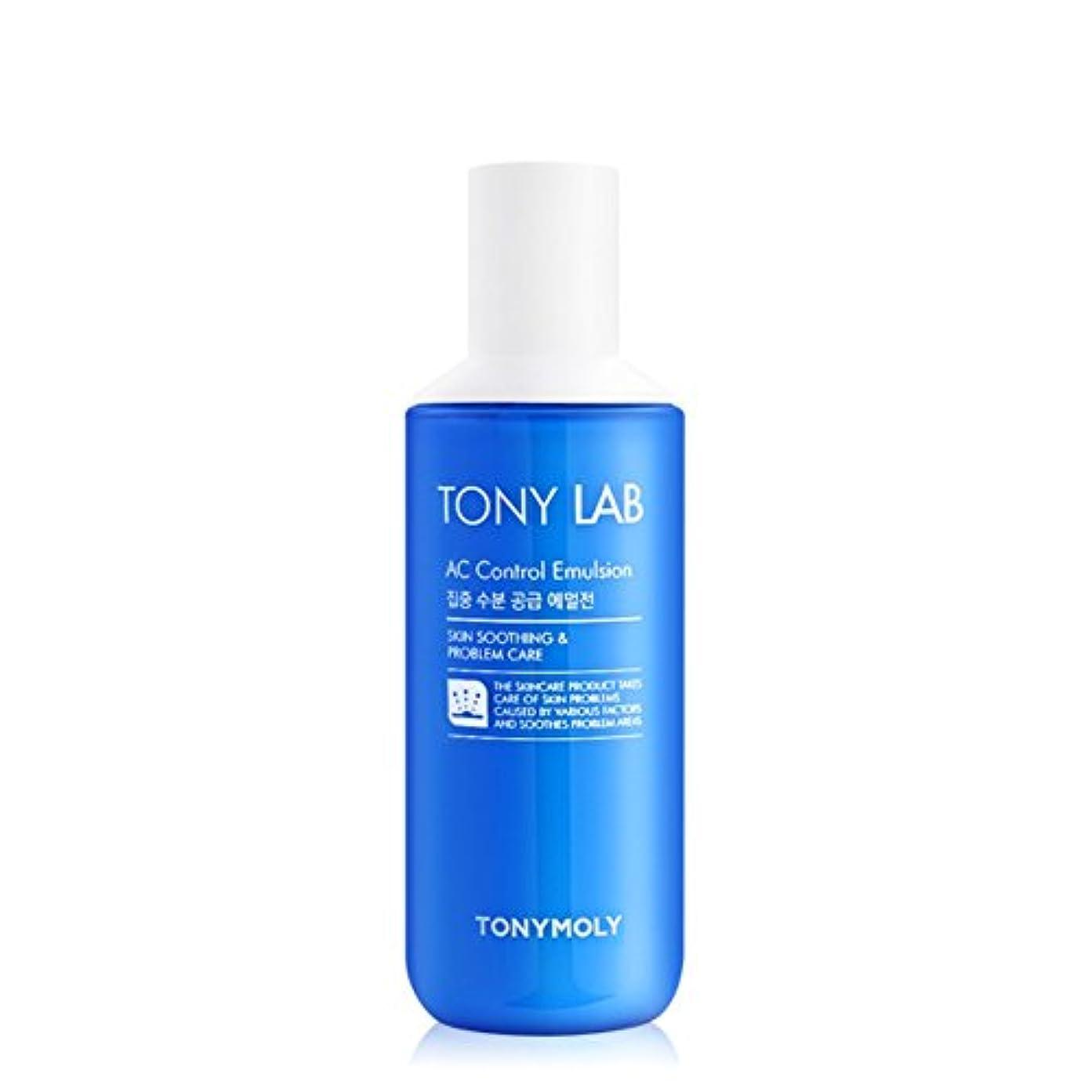 寛容小説家こする[2016 New] TONYMOLY Tony Lab AC Control Emulsion 160ml/トニーモリー トニー ラボ AC コントロール エマルジョン 160ml