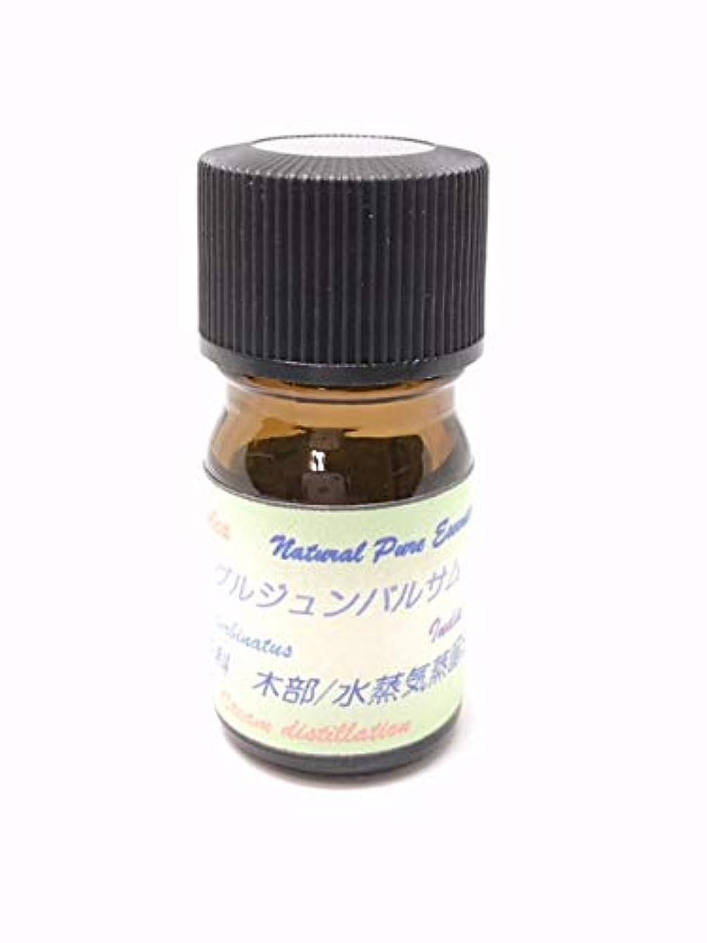 小さなフレッシュ家グルジュンバルサム精油5ml Gurjun Balsam エッセンシャルオイル