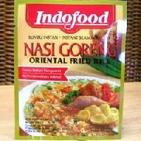 ナシゴレンの素 (インドフード 袋入り) 45g (2-3人分)X10袋セット (バリ島の焼き飯の素) (HALAL ハラル 認定 商品)