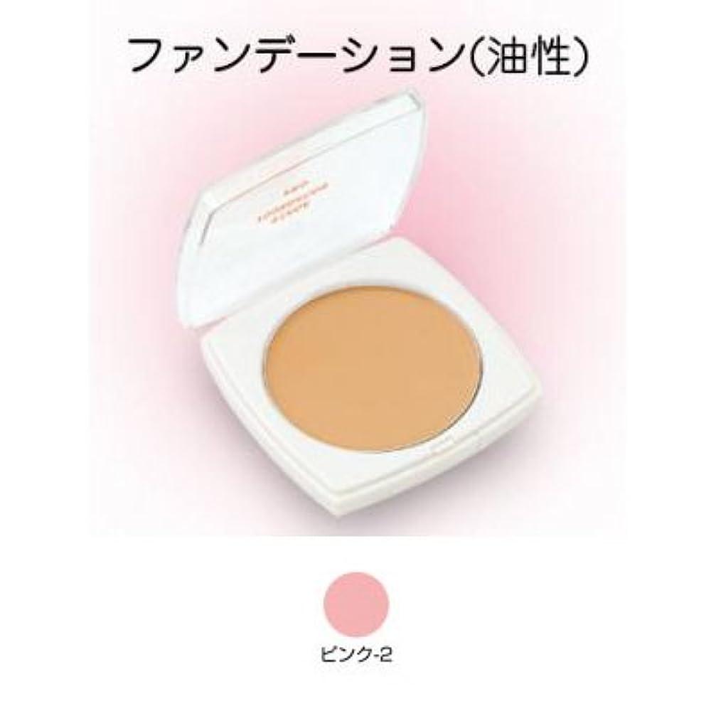 魅力問題金銭的ステージファンデーション プロ 13g ピンク-2 【三善】