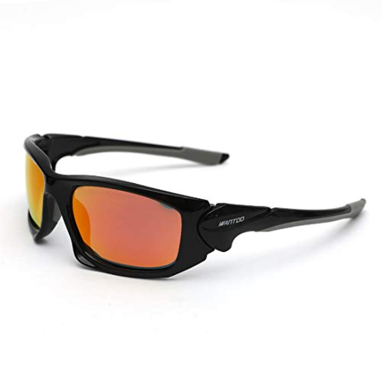 Wantdo スポーツサングラス 偏光レンズ TR90 UV400 紫外線カット 割れない 超軽量 釣り/登山/野球/ゴルフ/スキー/ドライブ/自転車偏光サングラス