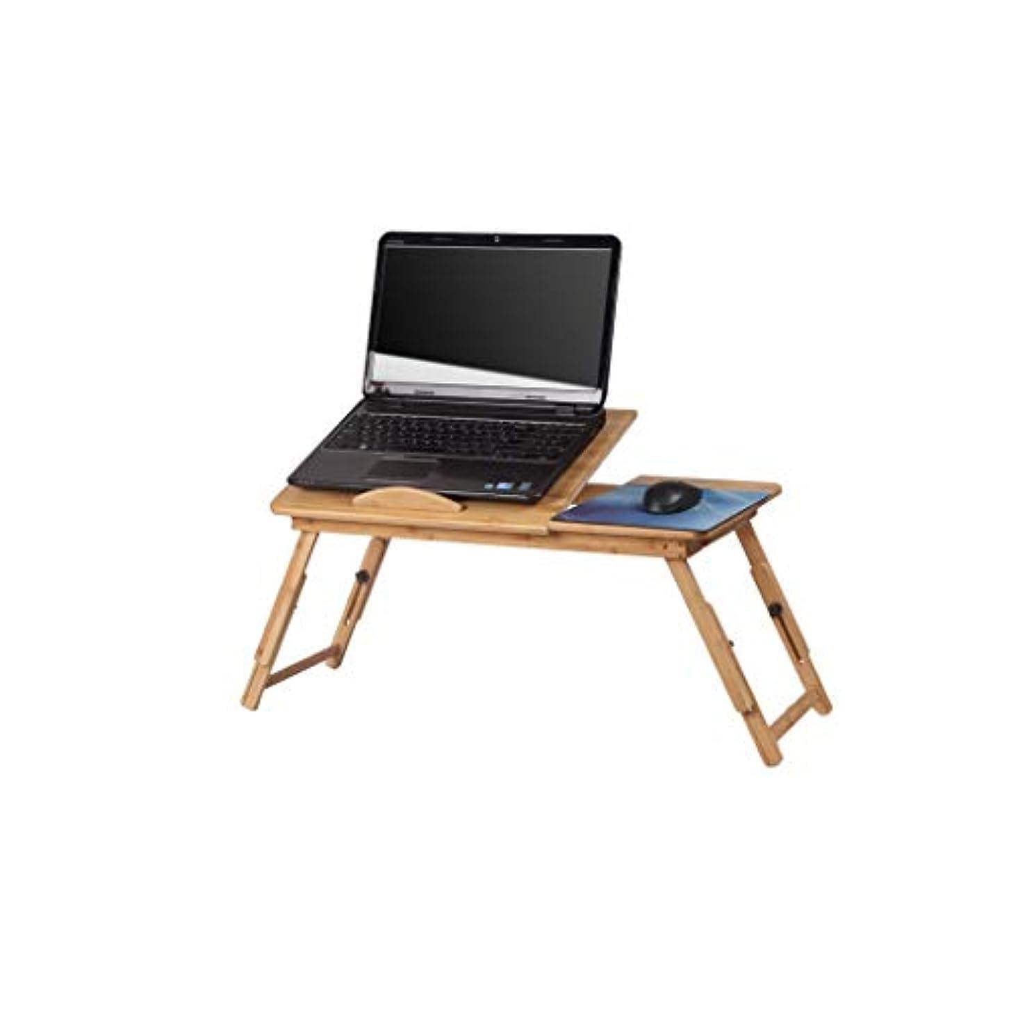 意気消沈した草要件PingFanMi ノートブックデスクベッド小さなコンピュータデスクシンプルな折りたたみ式テーブル怠惰なテーブルベッドの机、遊びテーブルと引き出しテーブル、折りたたみ机